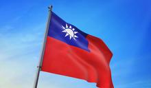 【Yahoo論壇/涂醒哲】TAIWAN for WHO