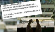 粉嶺女子社交網發相 危坐天台雙腳懸空惹企跳驚魂
