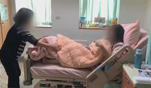台東醫院.診所助出軌傷者 3個月不收掛號費