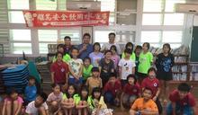 臺東環局跨海赴離島宣導飲水安全向下扎根