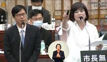 消費災難詛咒高雄! 林智鴻:國民黨把高雄人命當政治鬥爭工具