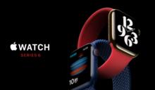 300字讀電子報》5G iPhone手機缺席!Apple Watch 能夠撐起蘋果帝國半邊天?