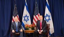 打擊伊朗?以色列軍方調兵 準備接應川普軍事行動