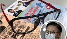 民建聯義工筲箕灣遭人以長遮刺眼 眼鏡破裂受傷送院