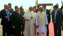 教宗抵孟加拉 在達卡會見洛興雅人