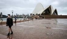 睽違9個月 雪梨歌劇院將迎回劇迷