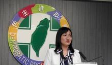 民進黨34週年黨慶將辦音樂會 邀辣台派重溫民主歌曲