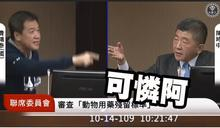 影/費鴻泰狂轟陳時中「可憐哪、只在乎官位」 網:大快人心