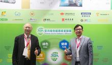 綠能夯「儲能商機」會爆發?台廠布局鋰鐵電池 搶進5G儲能市場