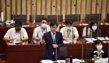 議會專案報告環境汙染防制作為 陳其邁:加速燃煤電廠除役