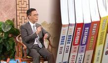 出版社刪「三權分立」內容 楊潤雄:教科書不能含糊