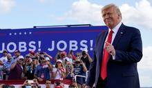 三大指標預示川普與共和黨將吞下歷史性慘敗?