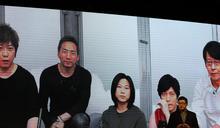 HTC慶20周年 重磅宣佈新代言人:五月天