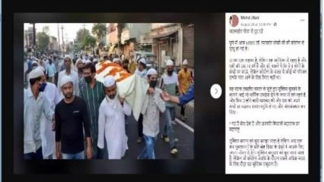 Foto Muslim Bantu Pemakaman Dokter Hindu India Dibantah