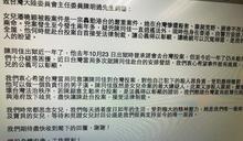 潘曉穎父母寫信給陳明通 盼簡化程序讓陳同佳早日赴台投案