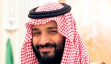 油王之力!沙烏地阿拉伯王子將正式入主SNK