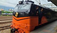 瞄準鐵道旅遊商機 旅行社投資國旅 (圖)