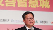 【Yahoo論壇】鄭文燦有當總統的命嗎?