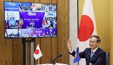 先處理疫情 日媒推測菅義偉將於明年夏天提前改選