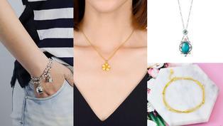 專櫃飾品下殺TOP8推薦!黃金、銀飾、真鑽…外型美又保值絕對搶先收,升級時髦穿搭必備,寵愛自己、提升品味一次滿足