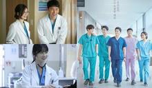 《機智醫生生活》第二季拍攝準備中,預計明年6月播出!安治弘、裴俊熙醫生將不會出演第二季