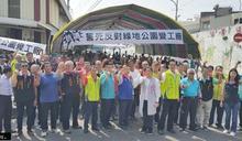 大新營居民陳情抗議柳營段土地租給財團 反對綠地變工廠