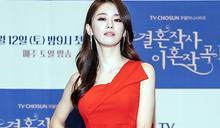 成勳李太坤等韓國藝人出席《結婚作詞,離婚作曲》第二季發佈會
