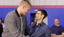 喬科維奇確診 疑傳染NBA巨星