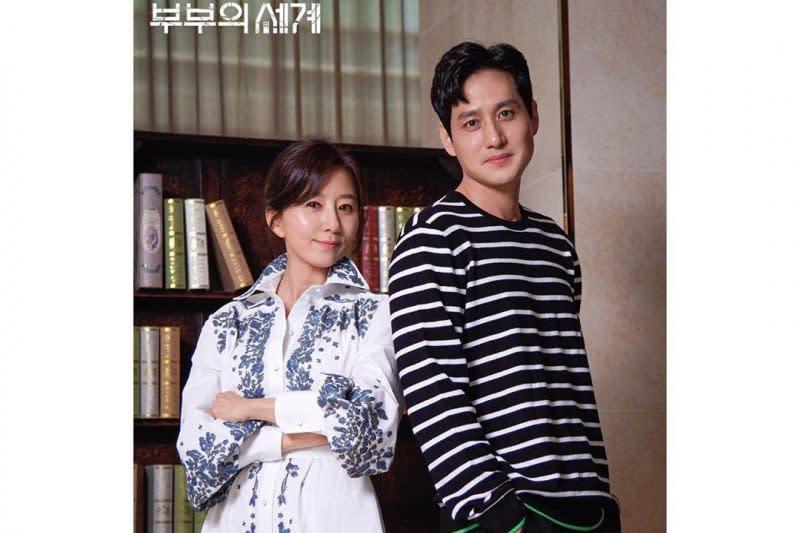 """The World of the Married"" catatkan sejarah baru drama Korea"