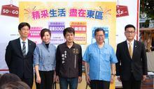 鄭文燦現身東區商圈發展協會座談會 帶領團隊交流商圈發展經驗