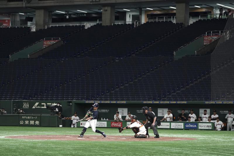 Japan Baseball Yomiuri Giants Games Postponed