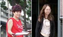 12港人蛇案 9人涉協助罪犯偷渡被捕 包括梁國雄議員助理