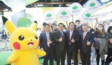 台北金融博覽會 國泰金打造「一日生活圈」