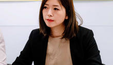 1018票當選時力新黨魁 高鈺婷:重新贏回人民信任