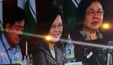 張讚國觀點:蔡英文應該問─誰欠台灣人民?