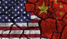 中美關係:「八一七公報」週年回顧中美三大聯合公報有關台灣的表述與看點
