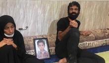 伊朗11歲男童自殺 凸顯疫情、貧窮問題