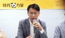 立委集體收賄7人羈押 徐永明80萬交保原因曝光!