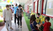 台東幼兒園、托嬰中心開放收托 饒慶鈴視察復課情形與防疫措施