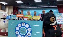 澎湖觀光運能增3成 徵收旅遊稅須再評估 (圖)