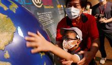 中華電、淡大、科工館聯手 首創常設視障導覽服務