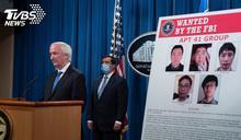 美起訴5陸駭客 6.7萬台灣學生個資外洩
