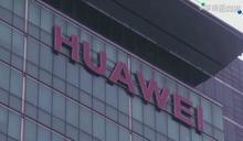 成歐盟首國!瑞典5G建設新令中國華為OUT
