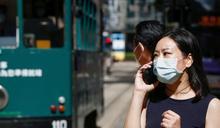 肺炎疫情:香港局部強制檢測背後 如何平衡私隱與公共利益