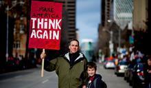 【示威者闖入美國國會】移除有害言論 vs 社群極端化 資訊生態系的權衡之難