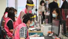 國稅局下周二恢復臨櫃報稅 財政部:採預約制每日總量控管