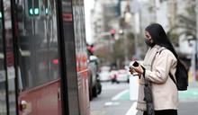 紐西蘭最大城二度解封 公共運輸系統強制戴口罩