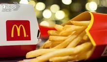 麥當勞員工曝點餐秘辛 多說「一句話」薯條保證現炸