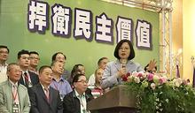 【Yahoo論壇/趙少康】民進黨不宣布獨立 大陸沒藉口動武