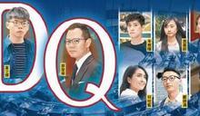 立會選舉勢延期 DQ12泛民 公民黨斥毀一國兩制